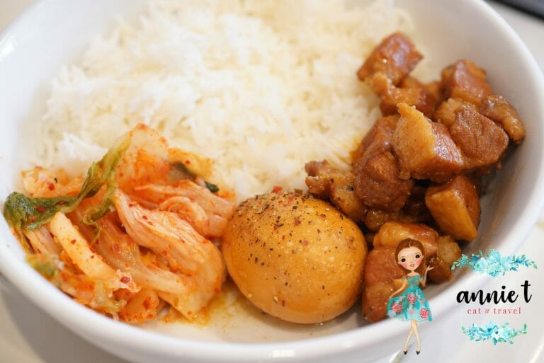 Braised Pork Belly Recipe